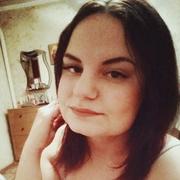 Карина, 20, г.Белгород