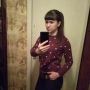 Ольга 35 лет (Овен) Севастополь