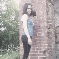 Виктория Афанасьев, 26 лет, Стрелец, Дедовичи