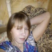 Ольга 28 Екатеринбург