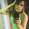Татьяна, 18, г.Дальнее Константиново