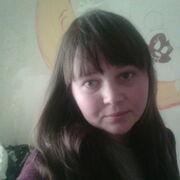 Таня, 23, г.Херсон