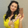 Diana, 29, г.Сарагоса