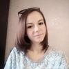 Анастасия, 25, г.Симферополь