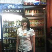 Валентина, 25, г.Райчихинск