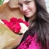 Світлана, 28, г.Полтава