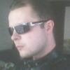 Алексей, 30, г.Банска-Бистрица