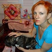 Валентина 40 лет (Стрелец) Ухта