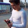 Александр, 24, г.Троицк