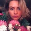 Vika, 30, Severodonetsk