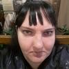 Татьяна, 32, г.Днепр
