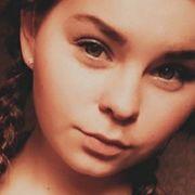 Ульяна, 16, г.Невинномысск