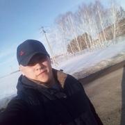 Андрей 21 Новокузнецк
