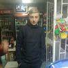 Влад, 19, г.Жашков