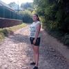 Іванка, 20, г.Залещики