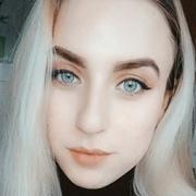 Tatiana, 20, г.Кривой Рог
