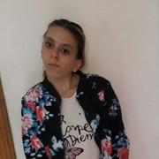 София, 26, г.Апшеронск