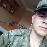 данил 19 Красноярск