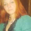 ірина, 30, г.Жыдачив