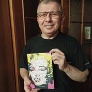 Дмитрий 50 Киев