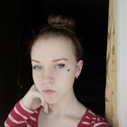 Віка, 16, г.Сумы