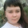 Инга, 30, г.Санкт-Петербург