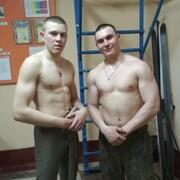 Дима 22 Нижний Новгород