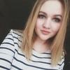 Екатерина, 20, г.Отрадный