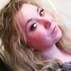 Альона, 26, Кам'янець-Подільський