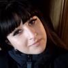 Екатерина Сидорчук, 23, г.Днепр