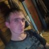 Denis, 26, г.Красноярск