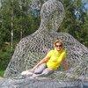 Ирина, 59, г.Самара