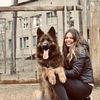 Екатерина, 22, г.Димитровград