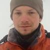 Sergey, 30, Boyarka
