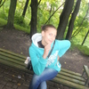 Наташа, 22, г.Острог