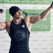 владимир 26 Пермь