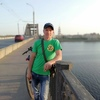 Vasya, 41, г.Рыбинск