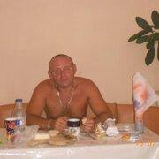 дмитрий, 49 лет, Скорпион