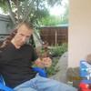 Эдуард, 48, г.Ставрополь