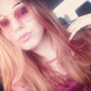 Bead, 20, г.Харьков
