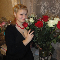 Маргарита, 28 лет, Водолей, Локня