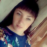 Катерина, 28, г.Кемерово