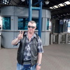 Igor, 49, Ovruch