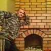 Nikita, 37, г.Давид-Городок