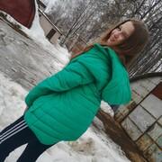 Анастасия, 16, г.Кострома