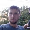 Vitalie, 30, г.Кишинёв