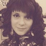 Екатерина, 24, г.Минусинск