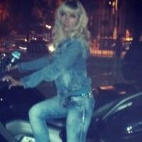 Наталья, 39 лет, Весы, Старый Оскол