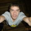tiamat, 28, г.Курск