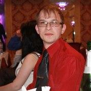 Сергей, 31, г.Узловая